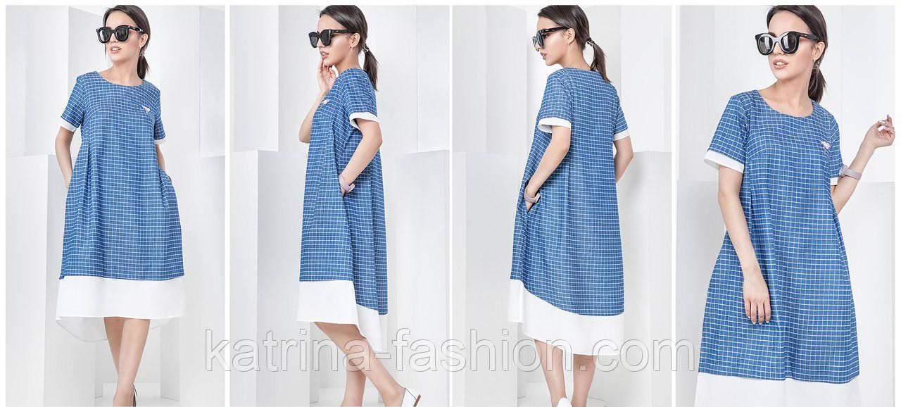 Женское платье-трапеция (2 цвета)