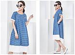 Женское платье-трапеция (2 цвета), фото 2