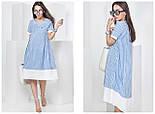 Женское платье-трапеция (2 цвета), фото 5