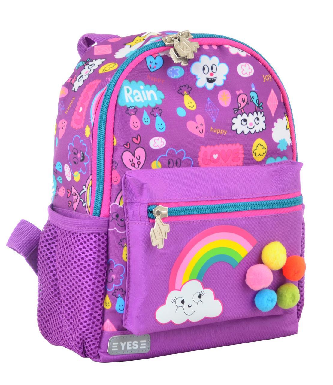 "Рюкзак детский ""1 Вересня"" 554762 K-16 Rainbow, 22.5*18.5*9.5"