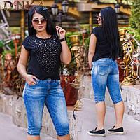 Женские джинсовые бриджи большого размера 8810137