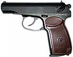 """Пистолет пневматический """"KWC"""" РМ (КМ-44DHN), шт"""