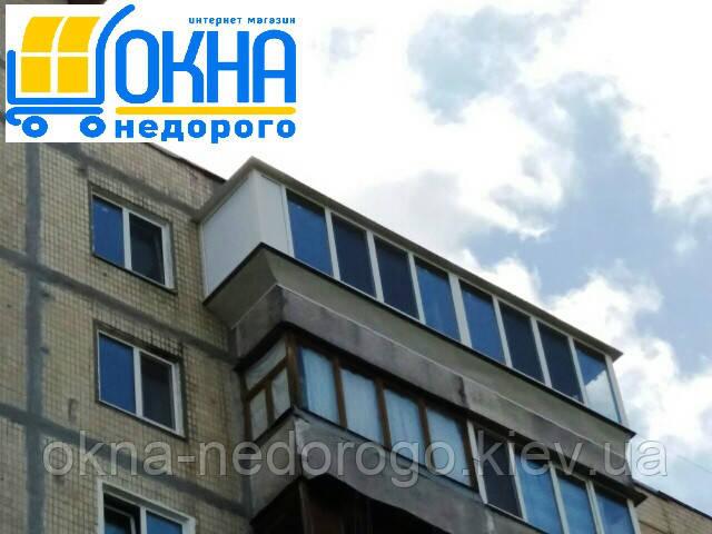 """Балкон с выносом косынкой от компании """"Окна Недорого"""""""