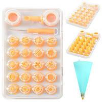 Кондитерские насадки пластик 25шт/наб