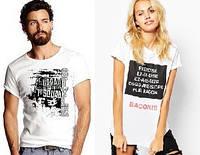 Жіночі та чоловічі футболки з Туреччини.