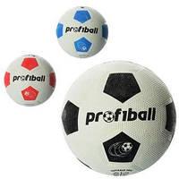 Мяч футбольный размер 5, резина Grain, 350г, Profiball
