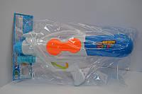 Водный пистолет с накачкой 49х27см
