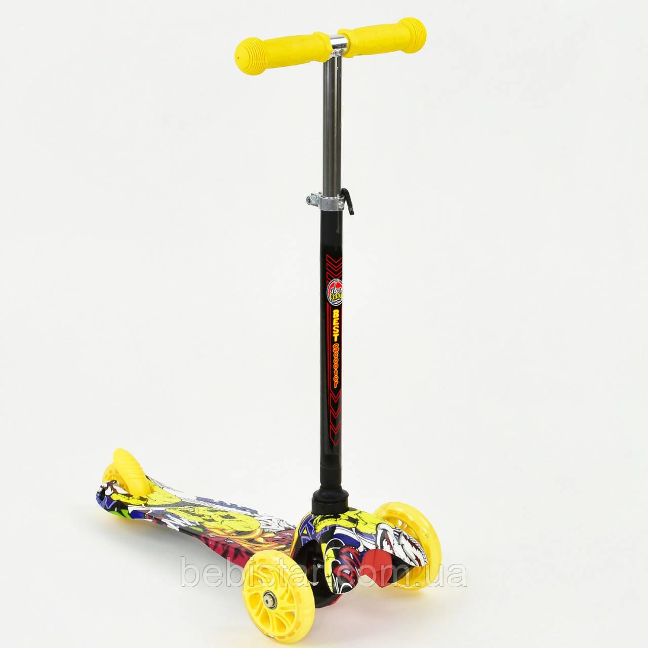 Самокат детский трехколесный со светящимися колесами желтый на желтых колесах от 2 до 5 лет