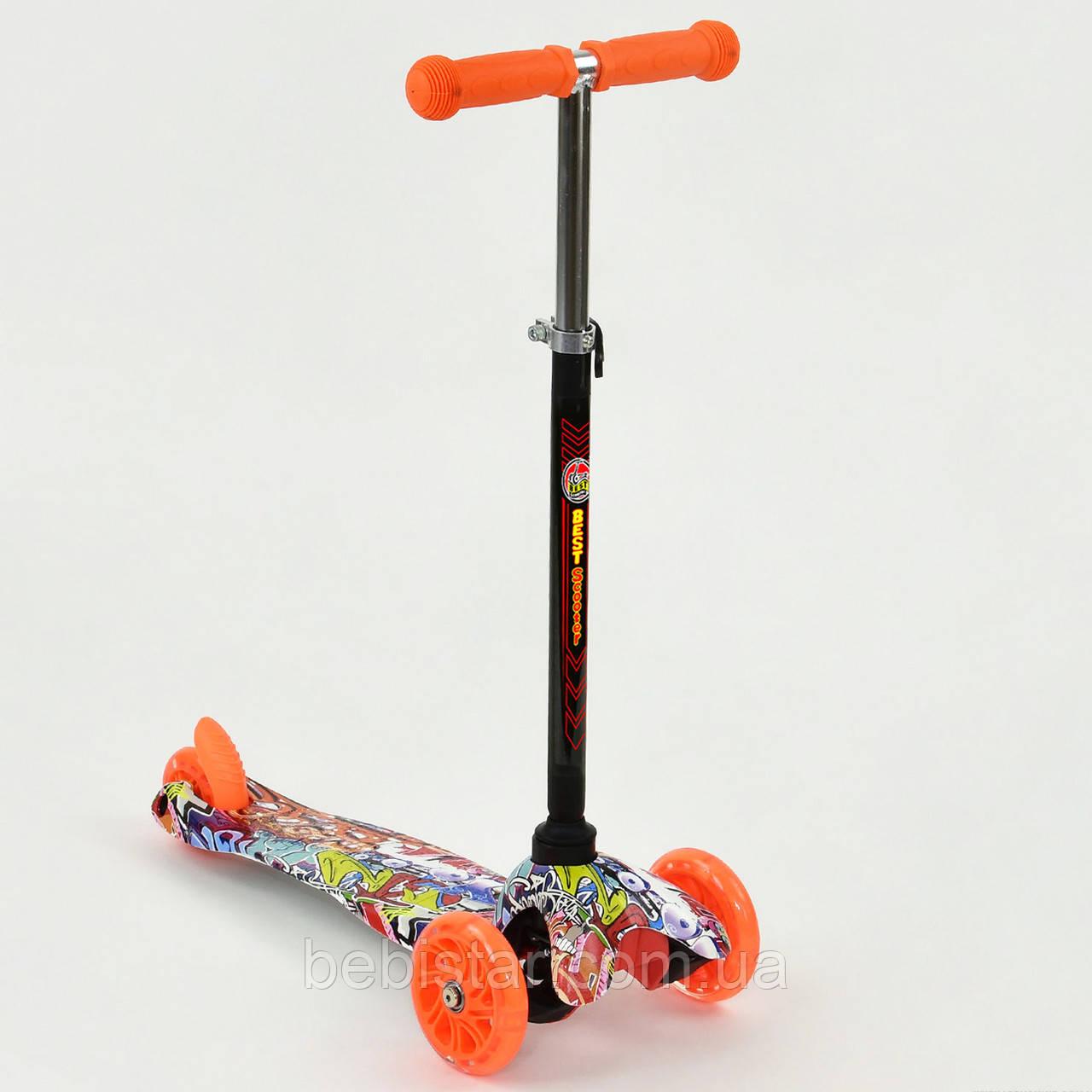Самокат детский трехколесный со светящимися колесами оранжевые колеса от 2 до 5 лет