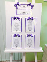 План (схема) рассадки гостей ручной работы в фиолетовом цвете с бантами