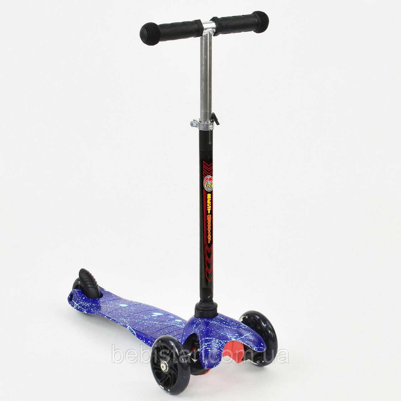 Самокат дитячий триколісний з світяться чорними колесами синій від 2 до 5 років