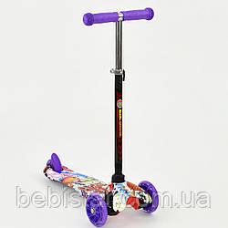 Самокат детский трехколесный Mini со фиолетовыми светящимися колесами графити от 2 до 5 лет