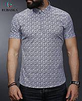 Тенниска, рубашка мужская с коротким рукавом Rubaska