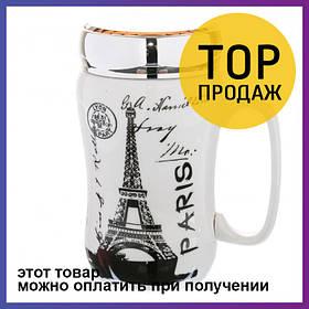 Керамическая кружка Paris / сувенирная чашка