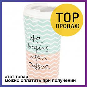 Керамическая кружка Кофейная жизнь / сувенирная чашка
