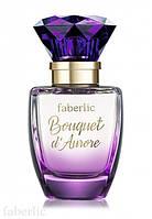 Парфумерна вода для жінок Bouquet d Aurore Faberlic (Фаберлік) 50 мл, фото 1
