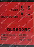 Бензокоса Goodluck GL5600BC (Оригинальная сборка), фото 5