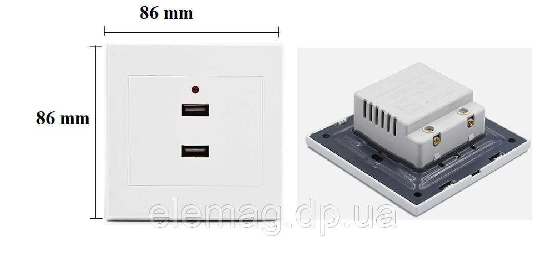 Розетка настінна на 2 порти USB