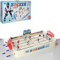 Хоккей 0704 (6шт) на штангах,размер поля 69-40см,фигурки14шт,шайбы2шт,в кор-ке, 87-43,5-11,5см