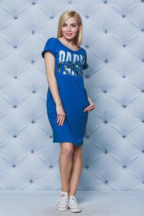 ebf51b6ee56 Платье трикотажное Париж джинс.Большие размеры!  продажа