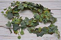 Гирлянда листьев винограда 1,80 м