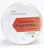 """Сахарная паста для шугаринга """"Аргентина"""" АЮНА, плотная, 300 г."""