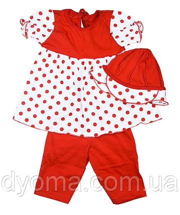 """Детский летний комплект """"Марина"""" для девочек, фото 2"""