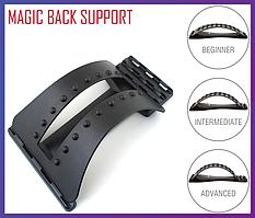 Вкладиш-масажер для спини, місток Magic Back для зняття навантаження з хребта, 3-х рівневий