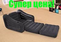 Надувное кресло трансформер Intex 68565, 109х218х66 см