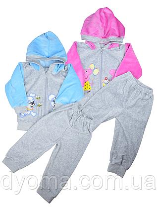 """Детский велюровый костюм """"Пеппа"""" для девочек и мальчиков, фото 2"""