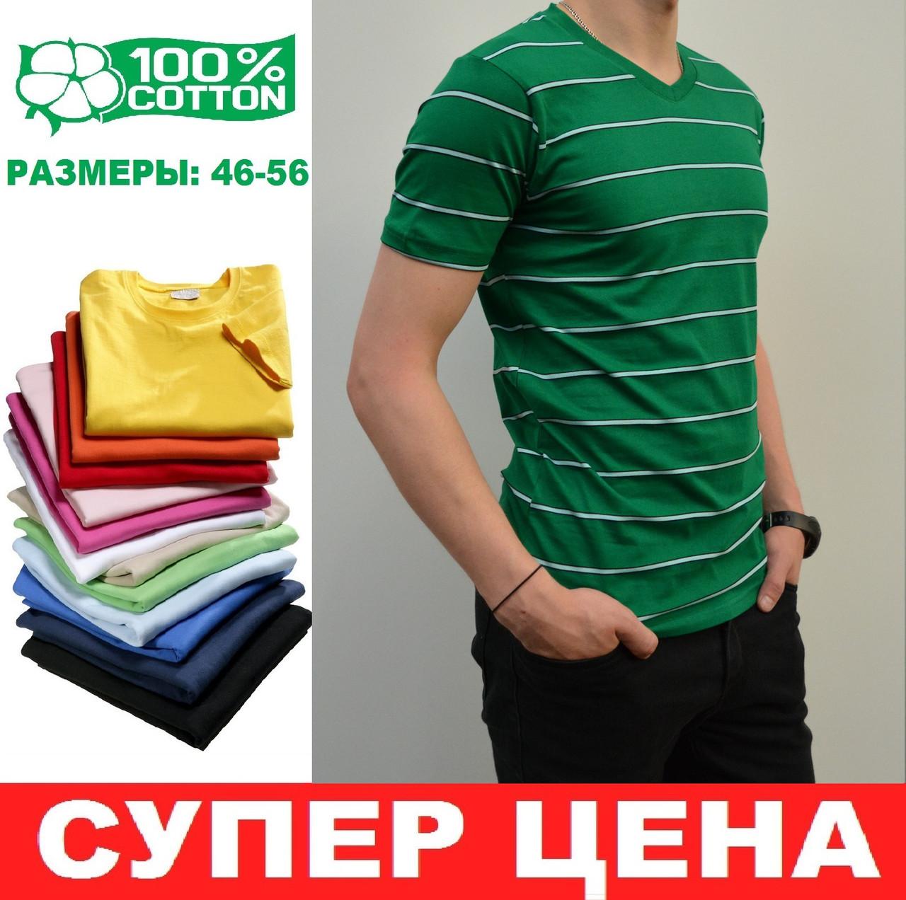 Чоловіча футболка в полоску з V-подібним 4aca0425a78b9