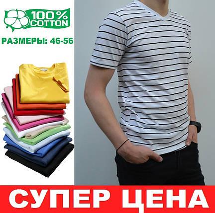 Мужская футболка в полоску, размеры:46-56, премиум качество, 100% хлопок, с V-образным вырезом - белая, фото 2