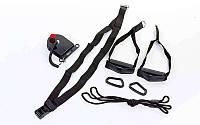 TRX Петли подвесные тренировочные с подвижным блоком  SUSPENSION SYSTEM (нейлон,металл,чехол)