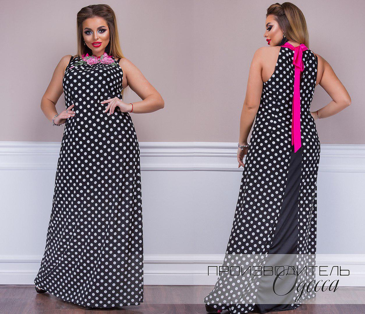Женское платье Marsela