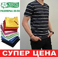 Размеры: 48/50/52/54/56. Чоловіча футболка з V-подібним вирізом, преміум якість 100% бавовна - темно-сіра