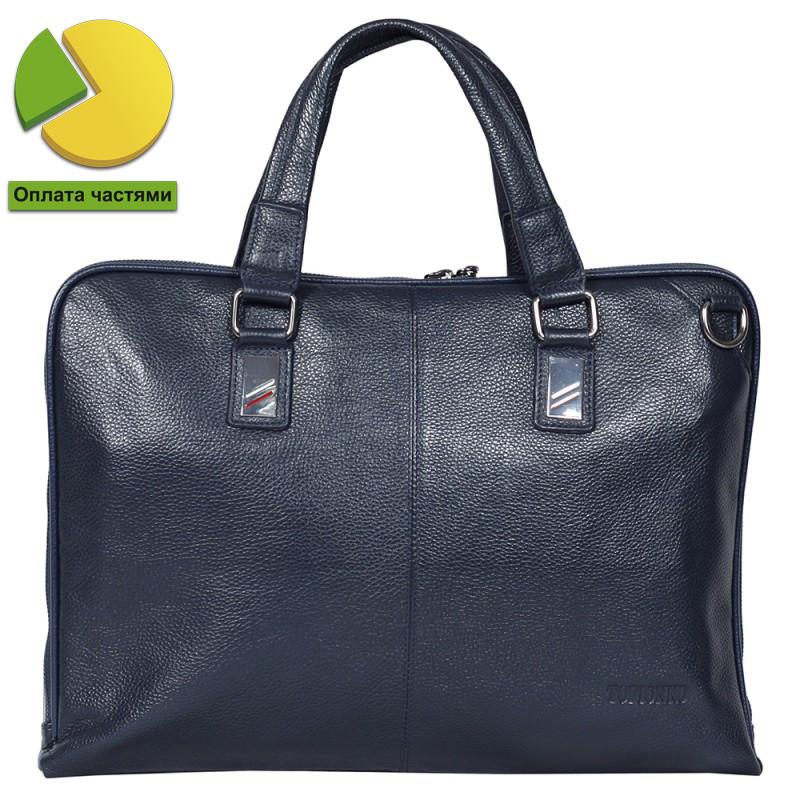 Кожаная сумка для ноутбука 15.6