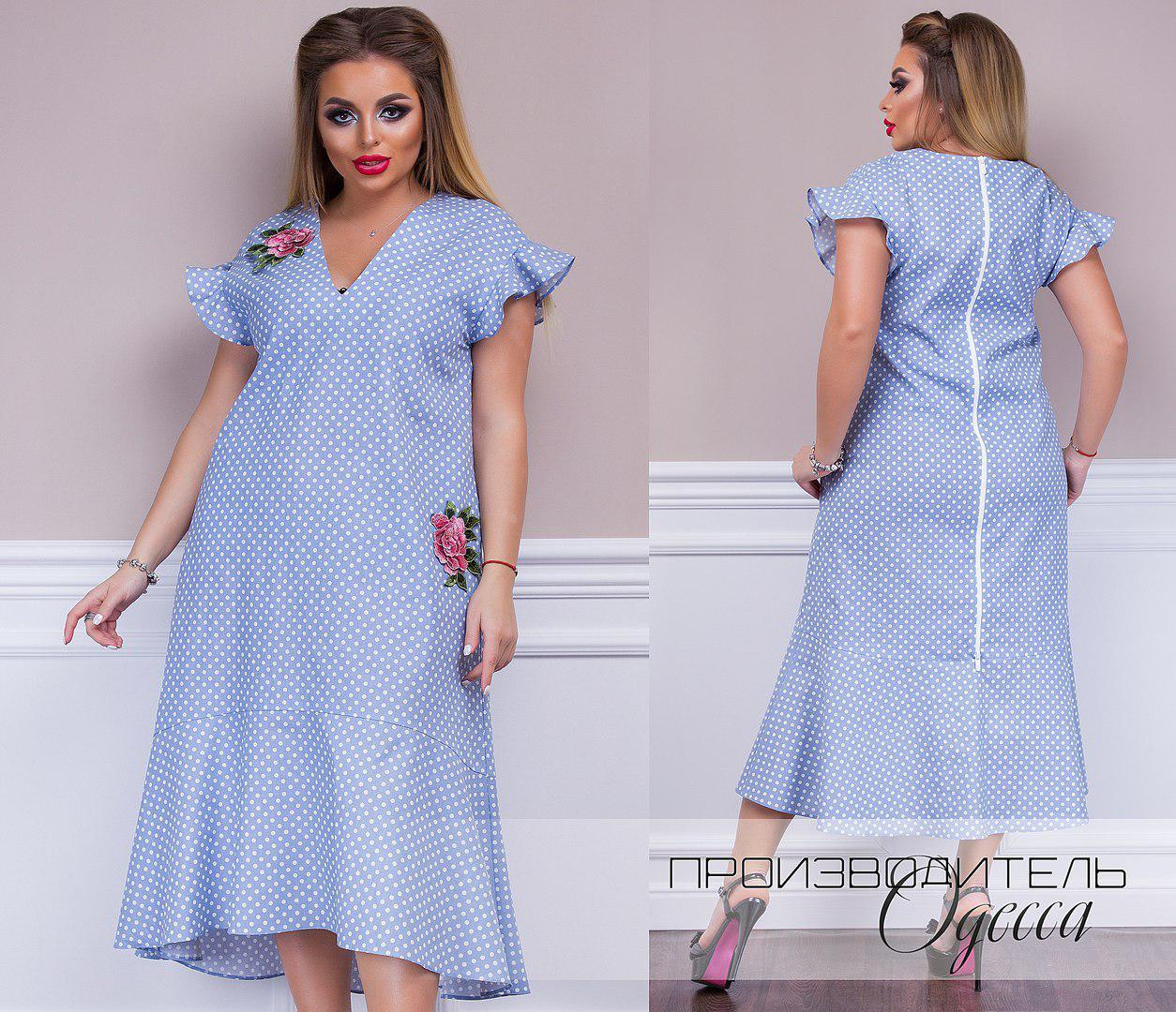 Женское платье Bukle