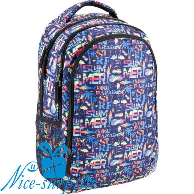 купить школьный ортопедический рюкзак в Харькове