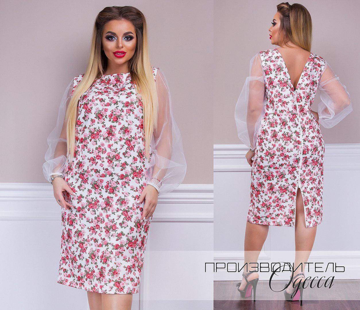 Женское платье Фрезия