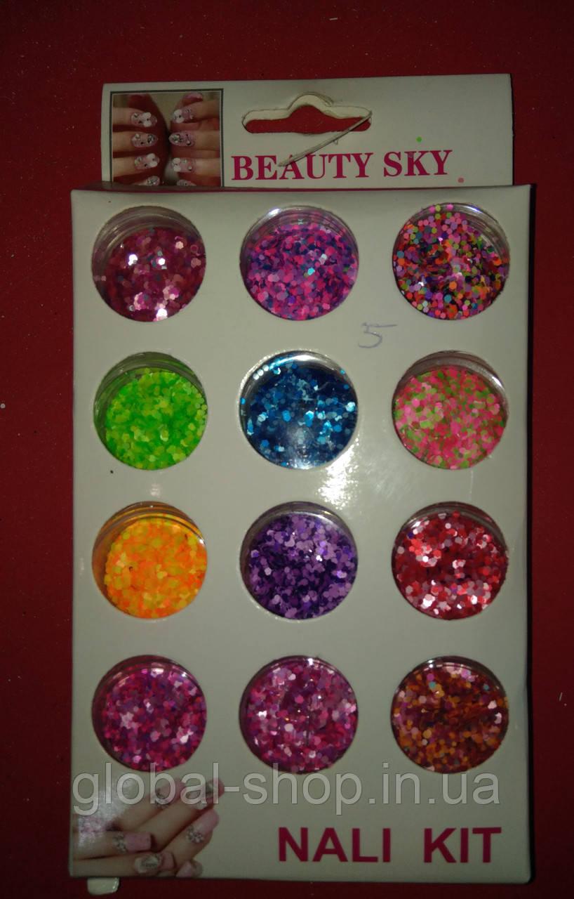 Набор конфети  12 в 1 ,Beauty Sky для дизайна ногтей номер 3
