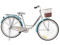 """Городской женский велосипед Starter Maltrack 26"""" рама 16,5"""