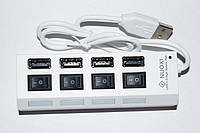 Разветвитель USB (Hub ) с выключателями и подсветкой, 4 порта USB, фото 1
