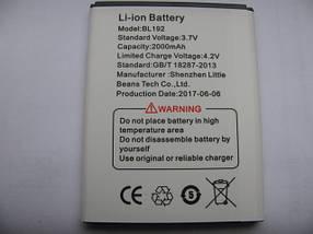 Акумулятор Nephy для Lenovo A328