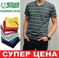 Мужская футболка в полоску, размеры:46-56, премиум качество, 100% хлопок, с V-образным вырезом - темно-серая