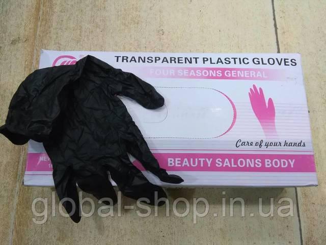 Перчатки нитриловые неопудренные  розовые S ,100 шт