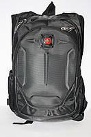 Рюкзак городской с USB 0420, (2цв) рюкзак для гаджетов, фоторюкзак, рюкзаки оптом, дропшиппинг