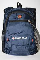 Рюкзак городской с USB 0522, (2цв) рюкзак для гаджетов, фоторюкзак, рюкзаки оптом, дропшиппинг