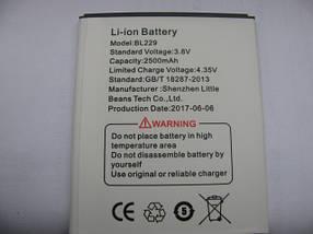 Акумулятор Nephy для Lenovo A8