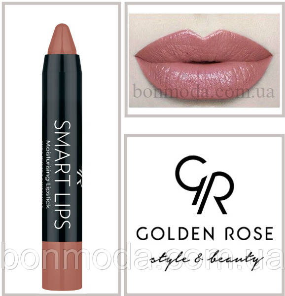 Кремовая помада-карандаш Golden Rose Smart lips moisturising lipstick № 04