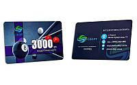 Подарочный сертификат номинал 3000 грн